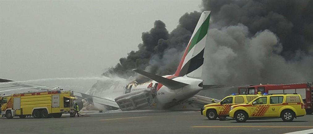 Στις φλόγες αεροσκάφος της Emirates