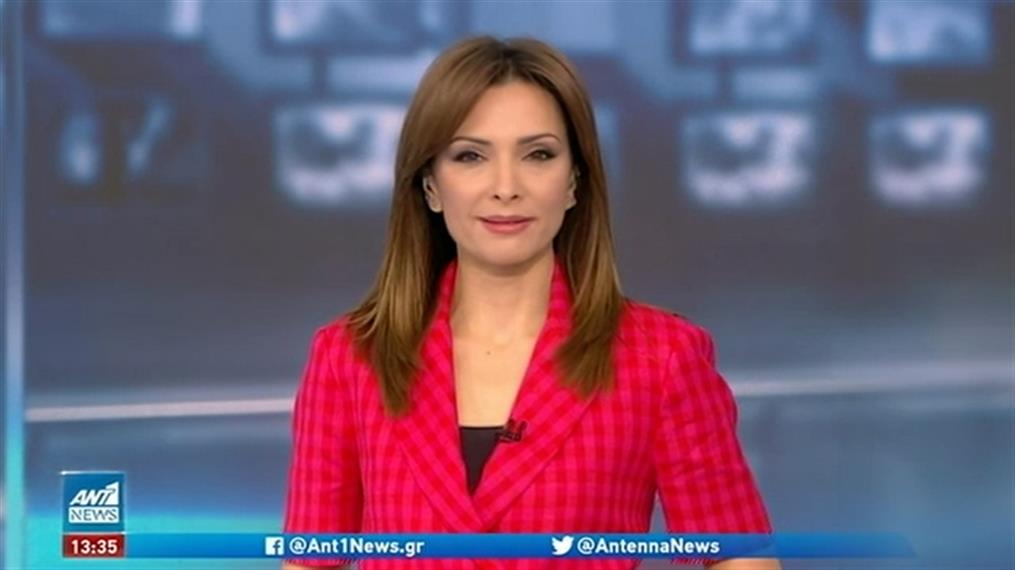 ANT1 NEWS 20-04-2021 ΣΤΙΣ 13:00