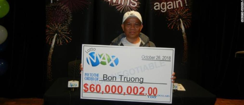 Κέρδισε αμύθητο ποσό στη λοταρία αλλά πήγε να το εισπράξει μετά από 10 μήνες!