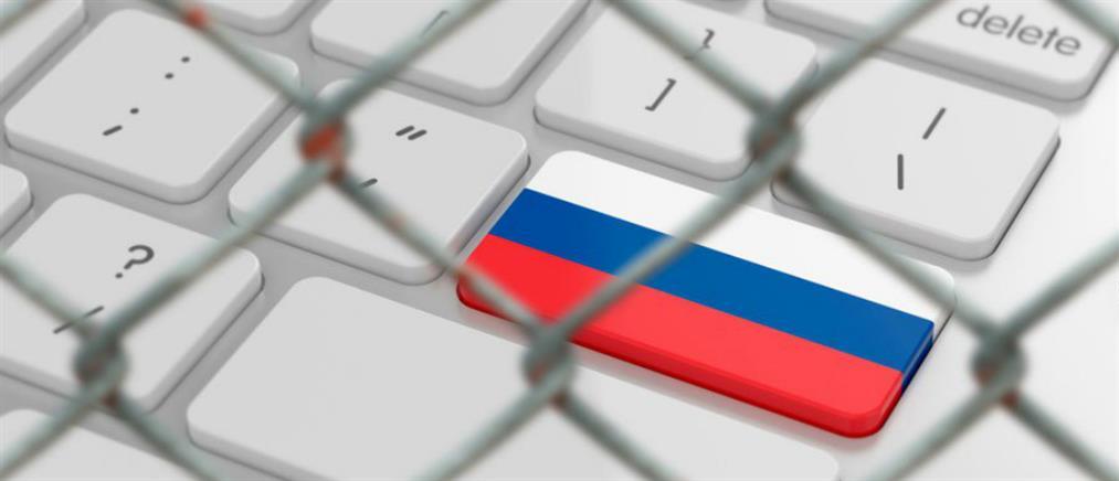 Runet: Το δικό της αυτόνομο ίντερνετ αποκτά η Ρωσία