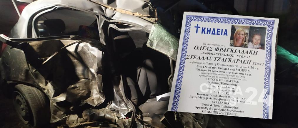 """Τραγωδία στην Κρήτη: το τελευταίο """"αντίο"""" στην αστυνομικό και το αγγελούδι της"""