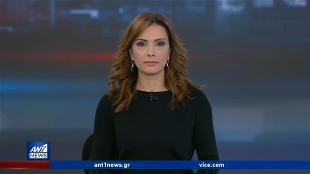 ANT1 NEWS 12-12-2019 ΣΤΙΣ 13:00