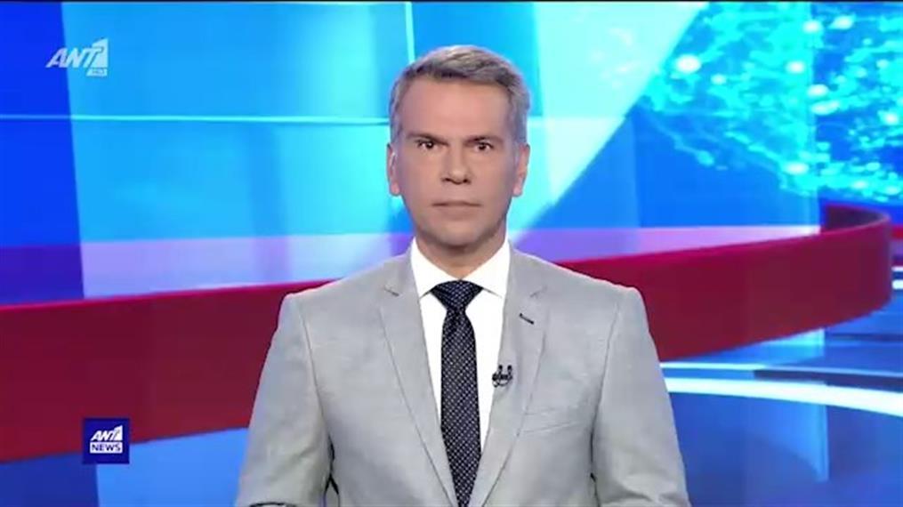 ANT1 NEWS 17-10-2021 ΣΤΙΣ 13:00