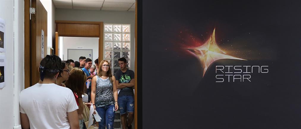 Rising Star: Έρχεται το φθινόπωρο στον ΑΝΤ1 το νέο μουσικό talent show
