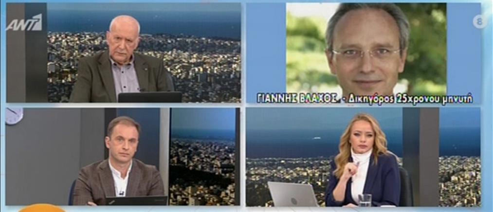 Βλάχος για υπόθεση Λιγνάδη: λυπηρό να σπιλώνουμε την ακεραιότητα των θυμάτων (βίντεο)