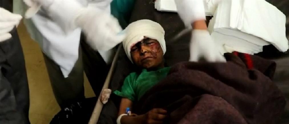 Υεμένη: Δεκάδες τα νεκρά παιδιά από την επίθεση σε λεωφορείο (βίντεο)
