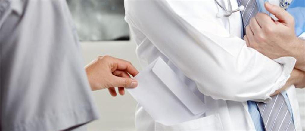 """Πειθαρχική καταδίκη πανεπιστημιακού γιατρού για """"φακελάκι"""""""