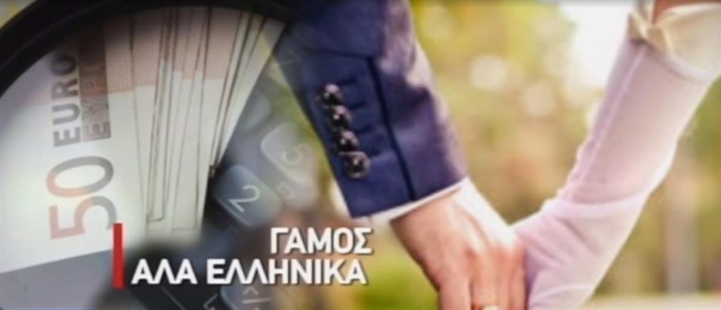 Τι λέει στον ΑΝΤ1 ο γαμπρός για την επίθεση σε εφοριακούς στον γάμο του (βίντεο)