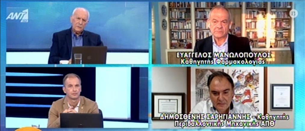 Κορονοϊός - Σαρηγιάννης: αύξηση κρουσμάτων στα μέσα Οκτώβρη (βίντεο)