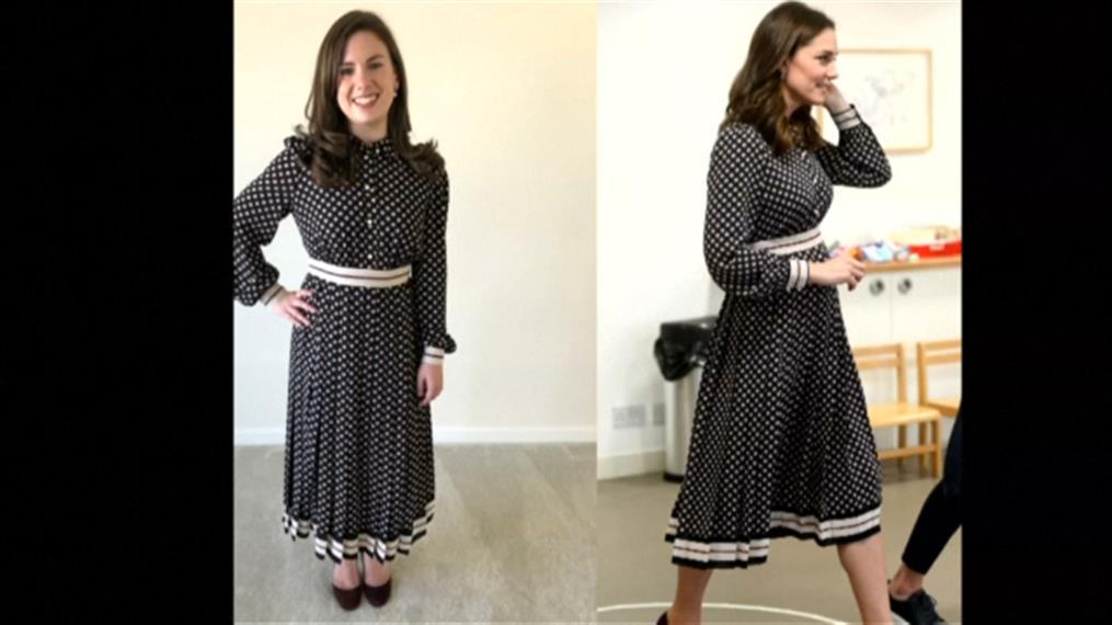 Η Αμερικανίδα που αντιγράφει τα ρούχα της Κέιτ Μίντλετον