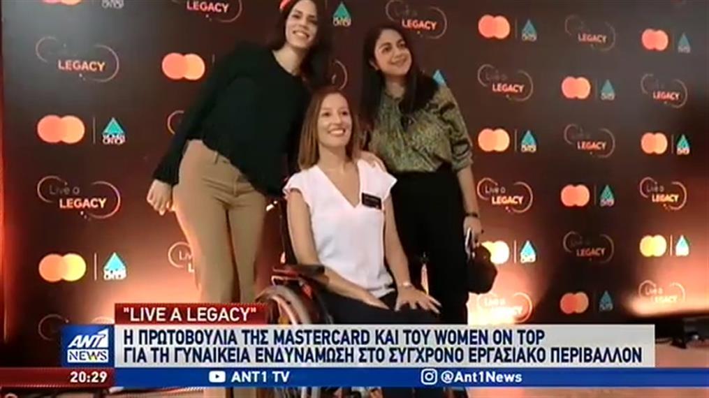Η Mastercard βάζει ξανά σε πρώτο πλάνο τις γυναίκες