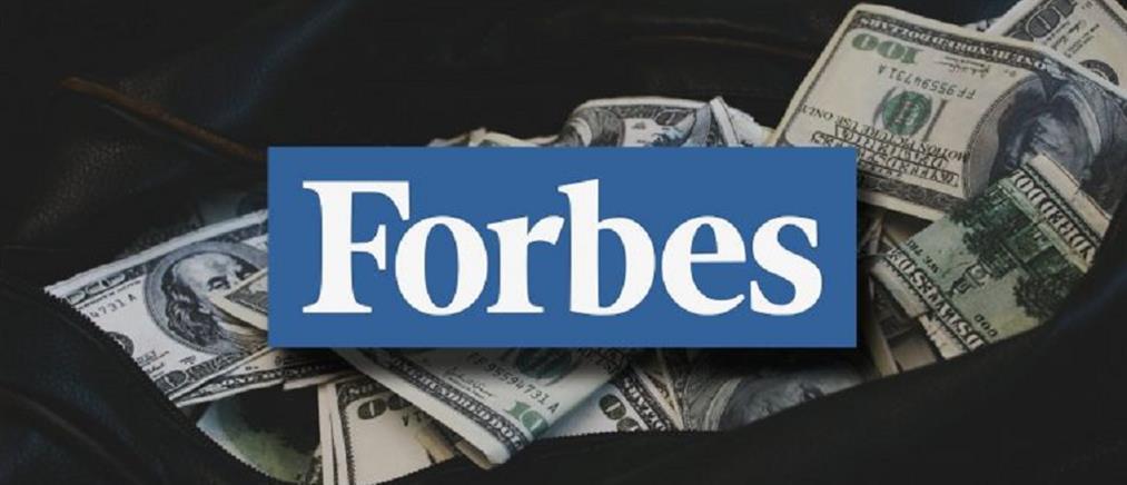 Forbes: οι πλουσιότεροι άνθρωποι του πλανήτη το 2020