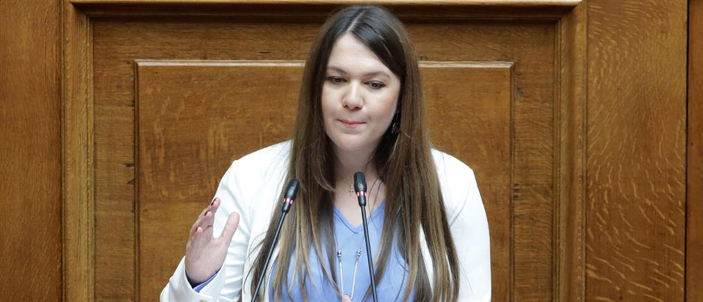 ΜέΡΑ25: Ανεξαρτητοποιήθηκε η Κωνσταντίνα Αδάμου