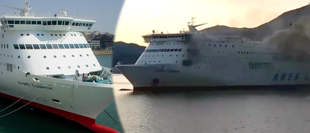 Ηγουμενίτσα: Τα σενάρια για την φωτιά στο πλοίο