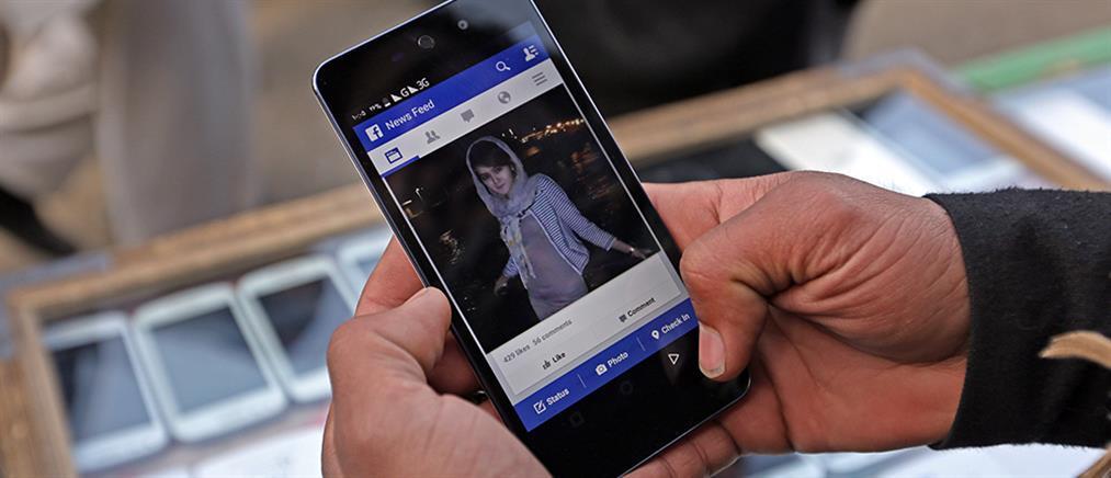 """Οι τυφλοί μπορούν πλέον να """"βλέπουν"""" τις φωτογραφίες στο Facebook"""