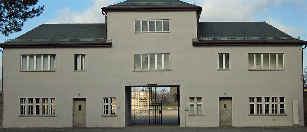 Γερμανία: Ενώπιον της Δικαιοσύνης 100χρονος πρώην φρουρός σε στρατόπεδο των ναζί