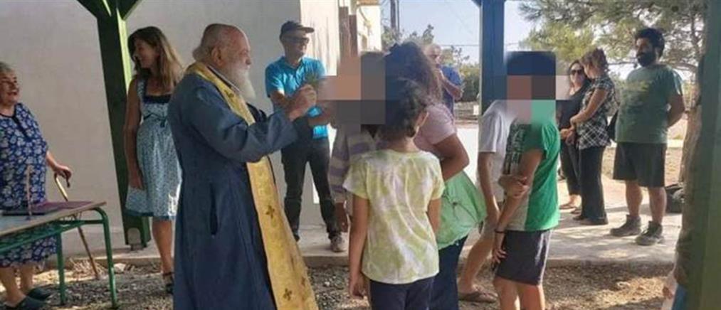 Γαύδος: αγιασμός με τέσσερις μαθητές στο ακριτικό νησί (εικόνες)