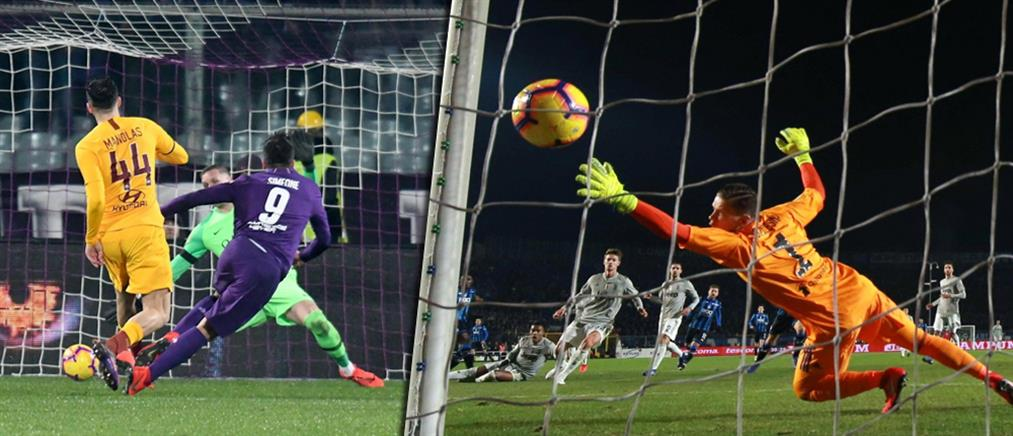 Διασυρμοί Ρόμα και Γιουβέντους στο Κύπελλο Ιταλίας