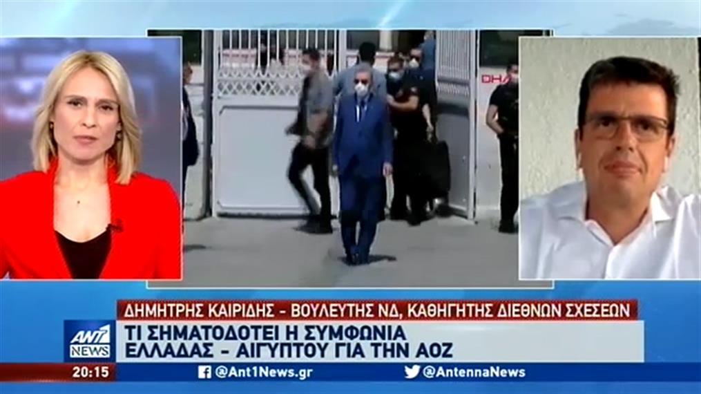Καιρίδης στον ΑΝΤ1: Τι σηματοδοτεί η συμφωνία Ελλάδας-Αιγύπτου