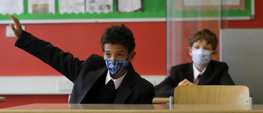 Κορονοϊός-Λονδίνο: Κλειστά μένουν τα δημοτικά σχολεία, μετά τις αντιδράσεις