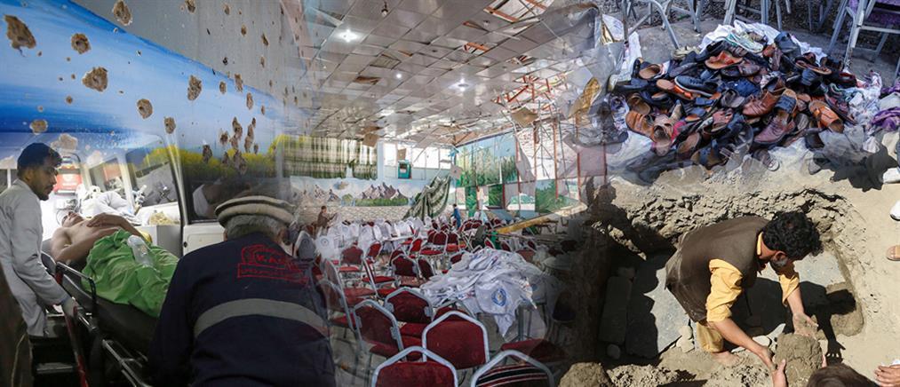 Ο ISIS πίσω από τον ματωμένο γάμο στην Καμπούλ (εικόνες)