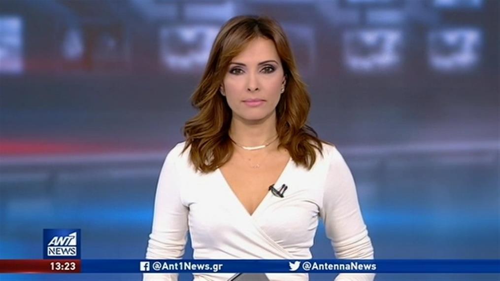 ANT1 NEWS 21-11-2019 ΣΤΙΣ 13:00