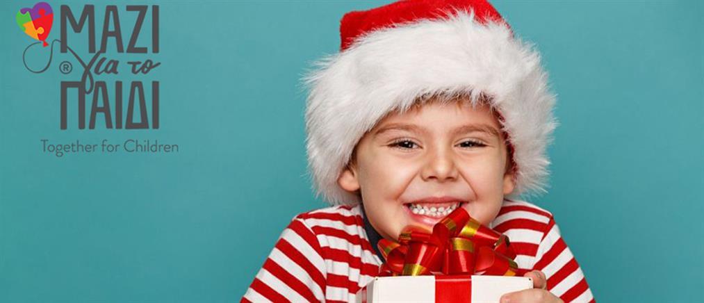 Καλλιεργώντας αξίες στα παιδιά μέσα από τα δώρα
