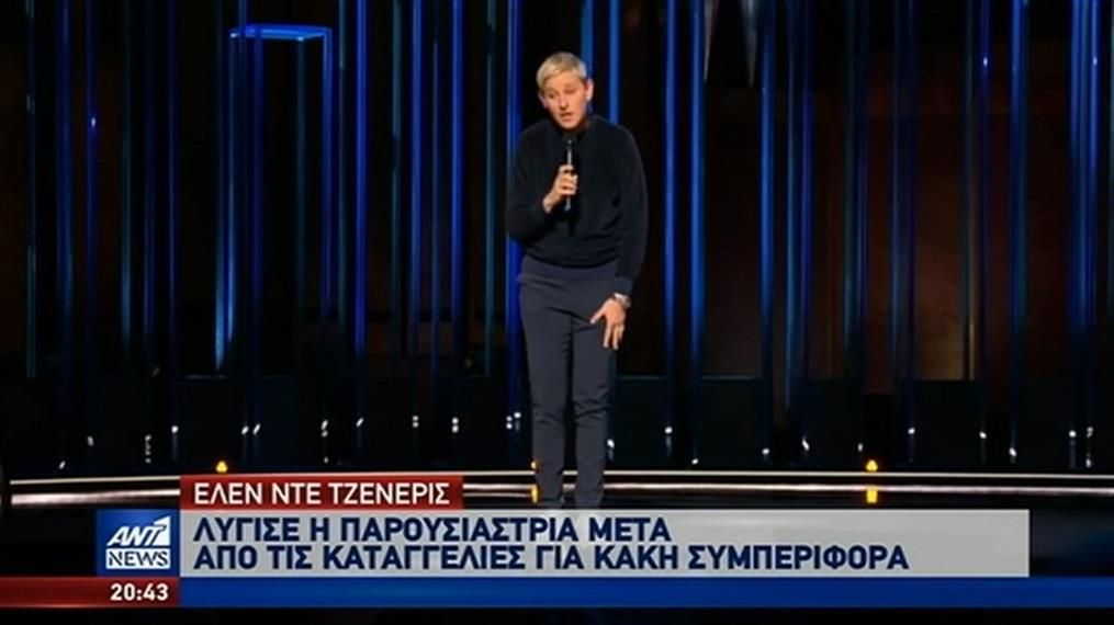 Έλεν Ντε Τζένερις: λύγισε η παρουσιάστρια μετά τις καταγγελίες