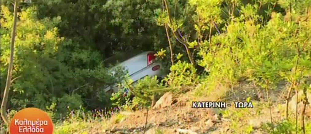 Κατερίνη - πτώση ΙΧ σε χαράδρα: η αδελφή της οδηγού μιλά στον ΑΝΤ1 (βίντεο)