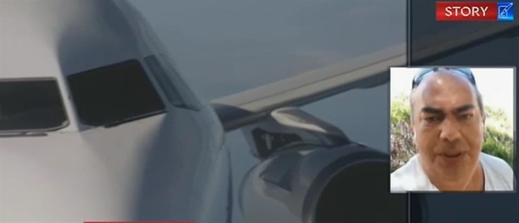 Ο Μάνος Παπαδογιάννης στον ΑΝΤ1: τι λέει ο 48χρονος πιλότος που πέρασε 2ος σε Σχολή ΑΕΙ (βίντεο)
