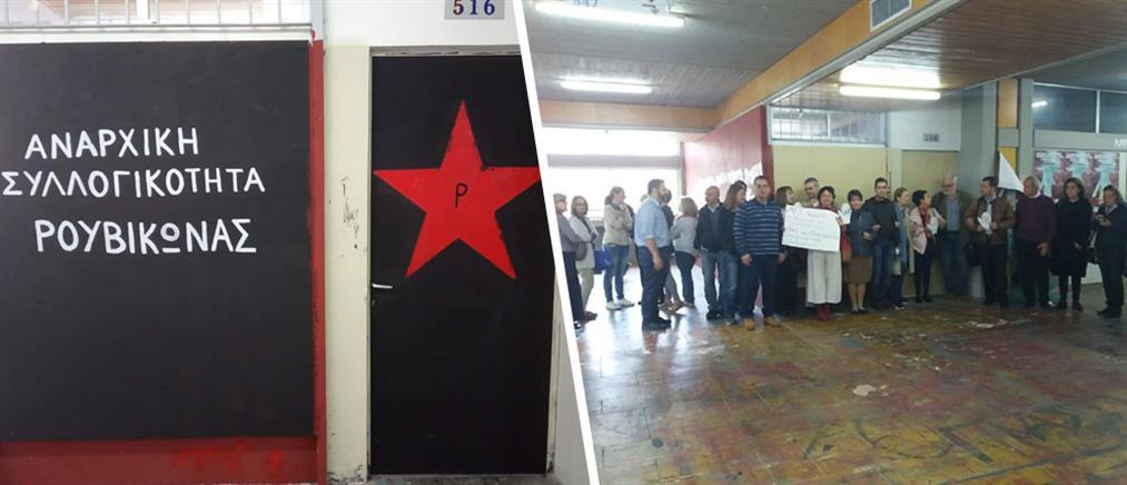 """""""Ρουβίκωνας"""": θα πατάξουμε την ανομία που επέβαλλαν στα Πανεπιστήμια ΝΔ και ΠΑΣΟΚ"""