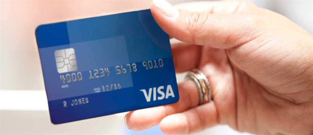ΑΑΔΕ: δυνατότητα εξόφλησης οφειλών με κάρτες μέσω TaxisNet