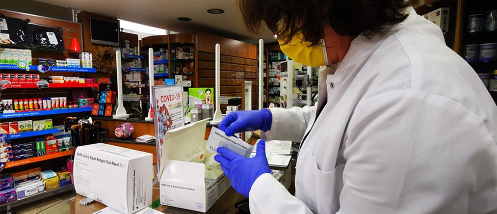 Self test: στα φαρμακεία όλης της χώρας για μαθητές Λυκείου και εκπαιδευτικούς