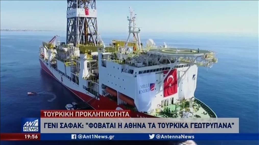 """Κυπριακή ΑΟΖ: Μετά το """"Γιαβούζ"""" αποχωρεί και το """"Φατίχ"""""""