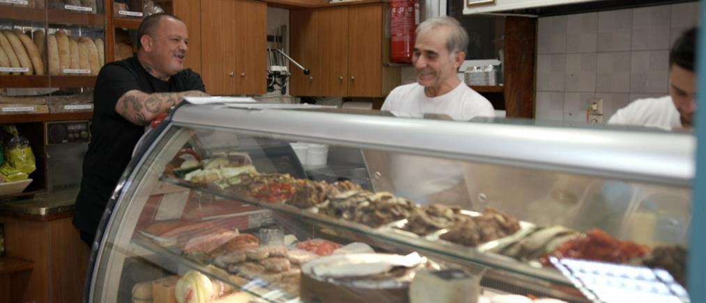 """""""Γειτονιές στο πιάτο"""": Ο Δημήτρης Σκαρμούτσος στο Κουκάκι (εικόνες)"""