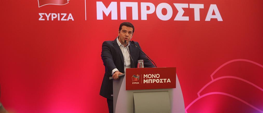 Αυτά είναι τα τελικά ψηφοδέλτια του ΣΥΡΙΖΑ