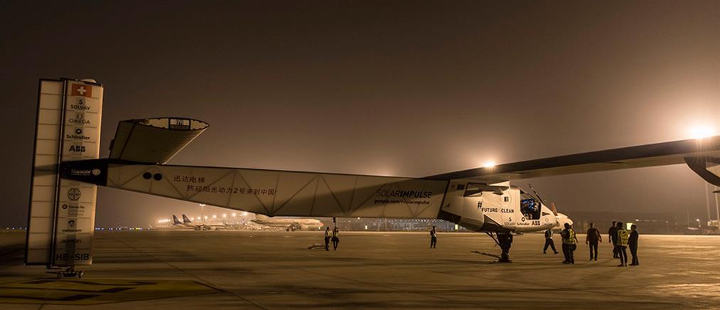 Αναγκαστική προσγείωση για το Solar Impulse 2