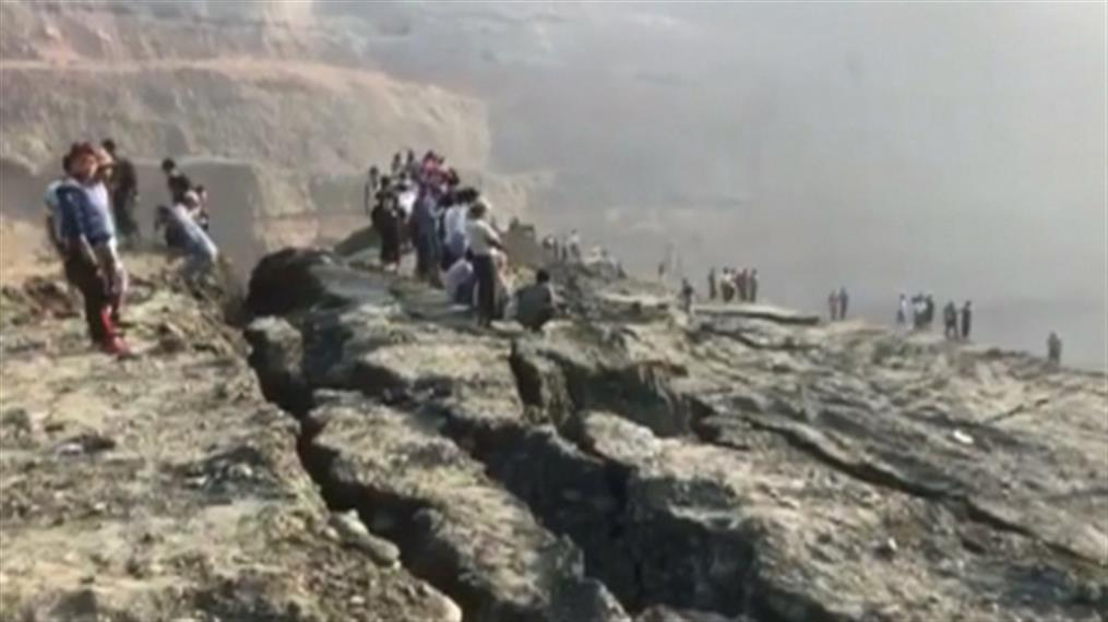 Kατολίσθηση σε ορυχείο στη Μιανμάρ