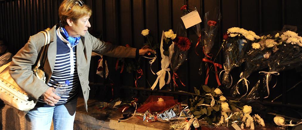 Εκδηλώσεις μνήμης για την επέτειο των επιθέσεων στο Παρίσι