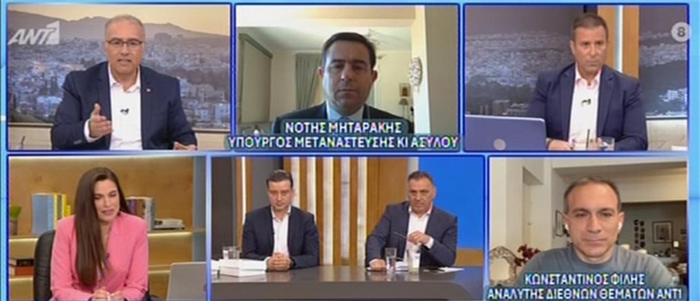 Μεταναστευτικό - Μηταράκης στον ΑΝΤ1: φεύγουν περισσότεροι από όσους έρχονται (βίντεο)
