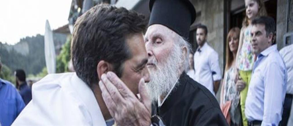 Πέθανε ο παπα - Δημήτρης Τσίπρας (φωτο)