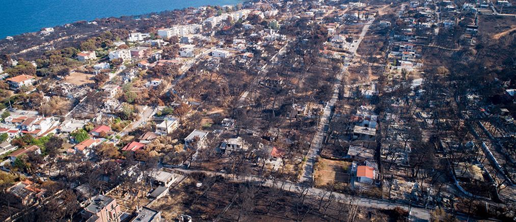 """Βαγγέλης Μπουρνούς: Οι ευθύνες για την τραγωδία στο Μάτι δεν """"τσουβαλοποιούνται"""""""