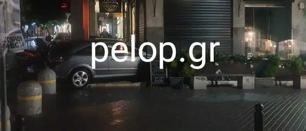 Πάτρα: Αυτοκίνητο μπήκε σε κατάστημα