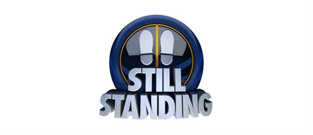 """Απολαυστικά αστείες στιγμές απο το """"Still Standing"""" (βίντεο)"""