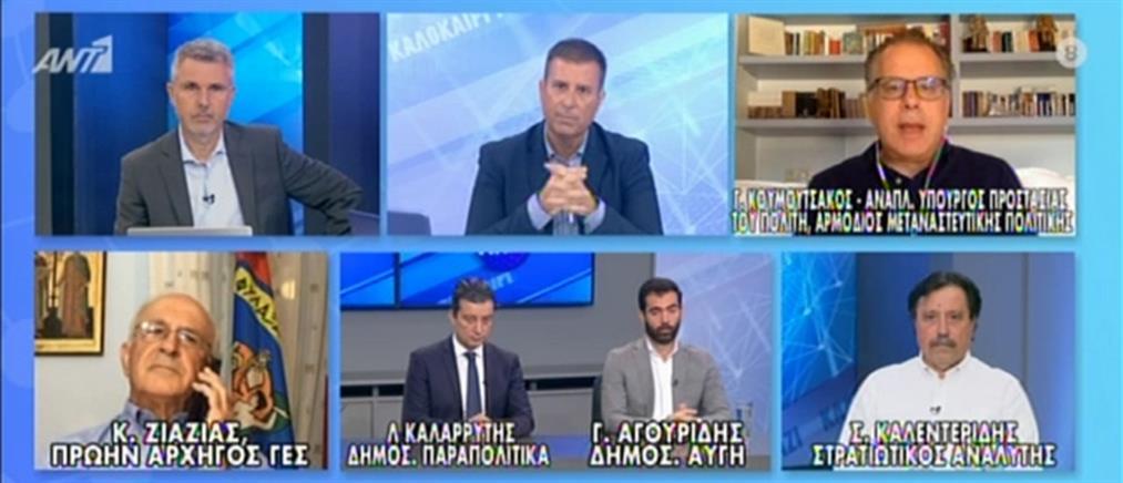 Κουμουτσάκος στον ΑΝΤ1: Ο Ερντογάν επιχειρεί αλλαγή στη συνθήκη της Λωζάνης (βίντεο)
