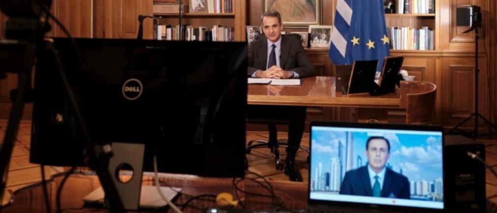 Μητσοτάκης: Ισχυρότατη ανάκαμψη στην Ελλάδα μόλις βρεθεί το εμβόλιο