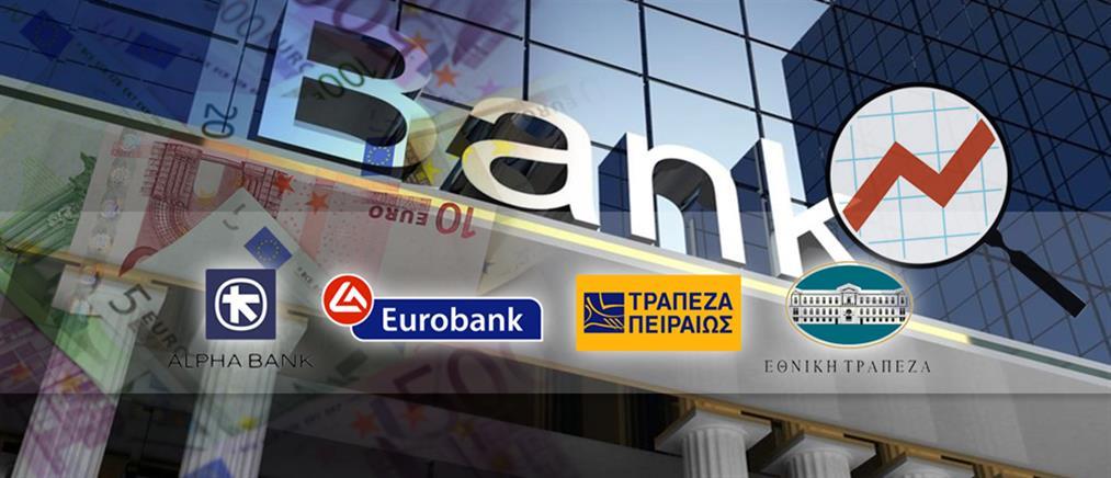 Bloomberg: αλώβητες οι τέσσερις μεγαλύτερες ελληνικές τράπεζες