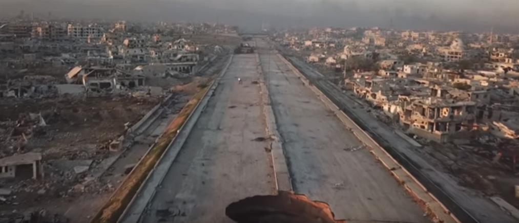 Συγκλονίζει το βίντεο από drone της ισοπεδωμένης ανατολικής Γούτα