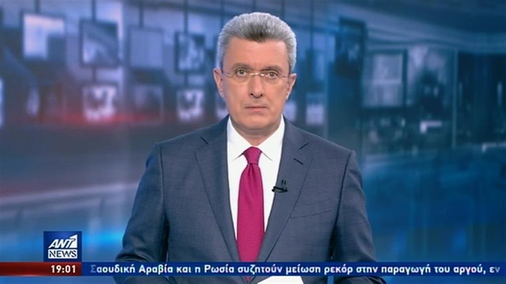 ANT1 NEWS 09-04-2020 ΣΤΙΣ 18:45