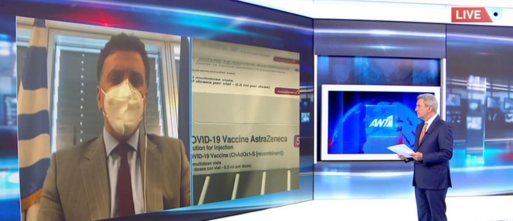 AstraZeneca – Κικίλιας στον ΑΝΤ1: γιατί άλλαξε η οδηγία για το εμβόλιο (βίντεο)
